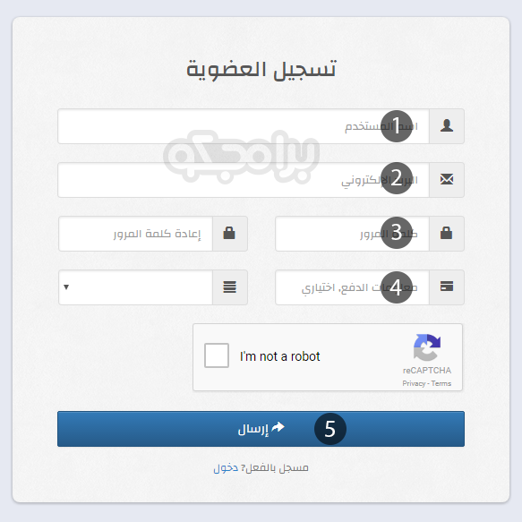موقع file-upload