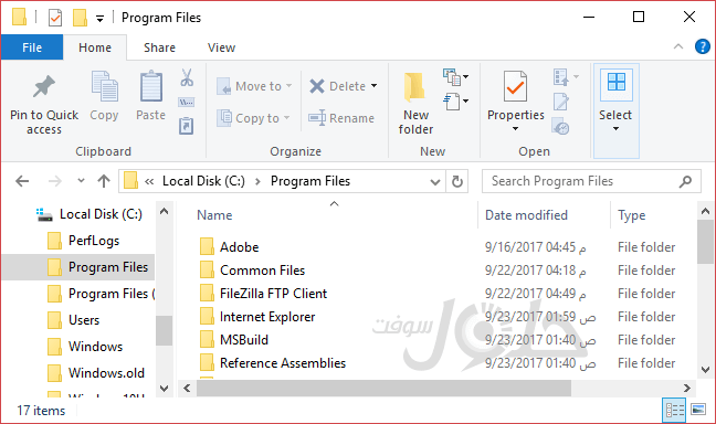محتويات مجلد Program Files