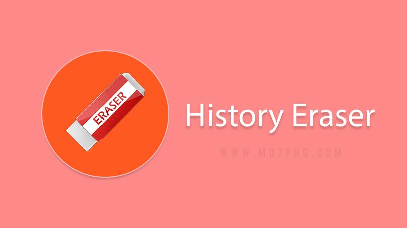 History Eraser