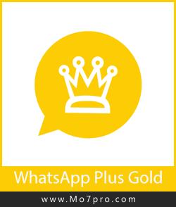 برنامج واتس أب الذهبى