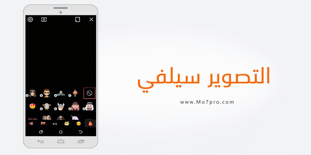 برنامج تعديل الفيديوهات وتحريرها 2018 عربي