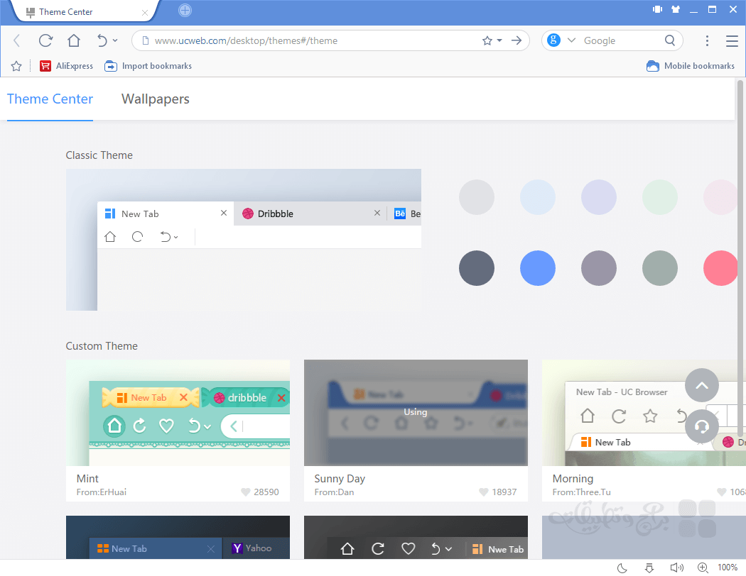متصفح UC Browser 2018